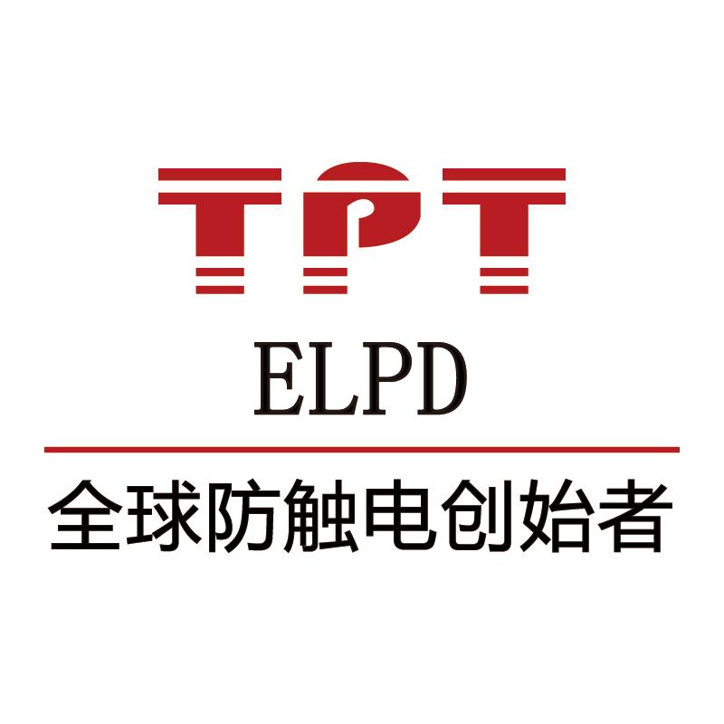 工厂和企业使用韩国TPT浸水防漏电装置有效解决断电漏电问题