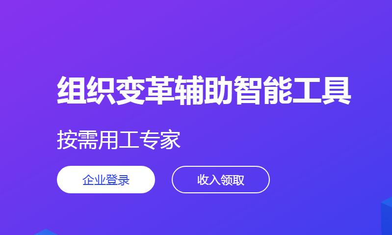 北京节税比较专业的团队公司海南云用工帮助企业有效节税高达90%以上