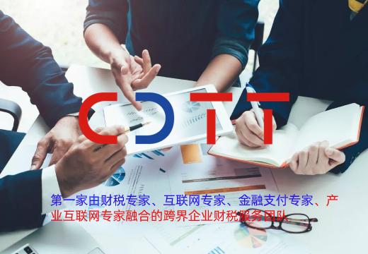 中数科税务师事务所是您身边灵活用工和财税优化专家专业解决企业难题