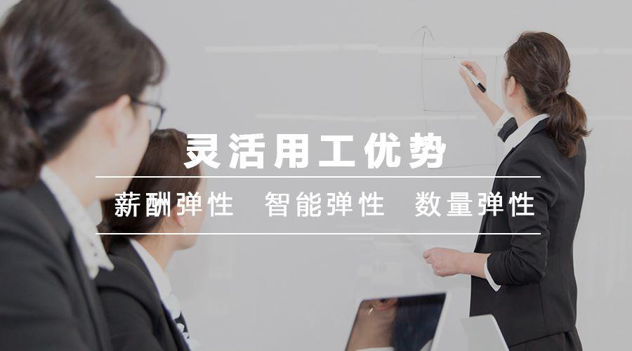 中數科稅務師事務所專家團隊介紹如何解決靈活用工企業的財稅結算問題