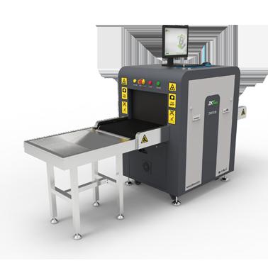ZKX5030C 多能量X射线安检仪