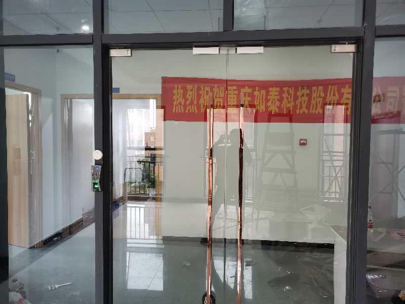 重庆如泰科技公司门禁机