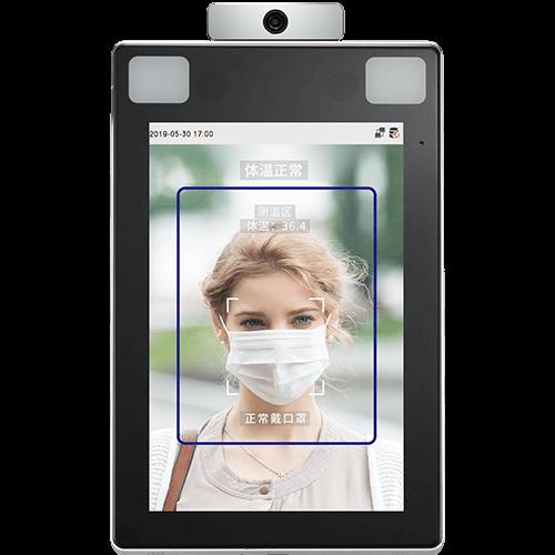 可见光人脸识别智能终端TDB08-PLUS