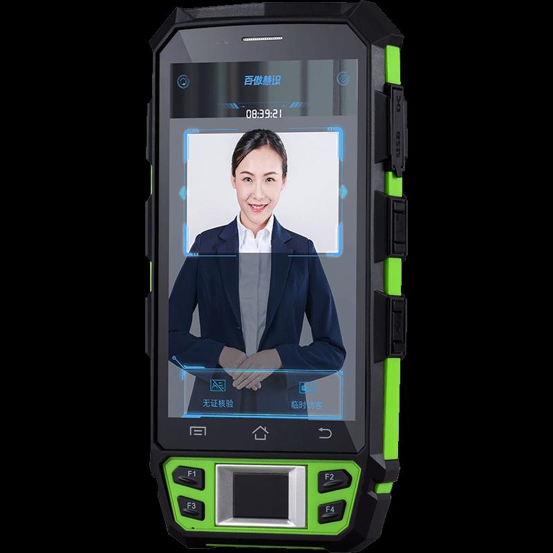 手持式人证核验智能终端ID510