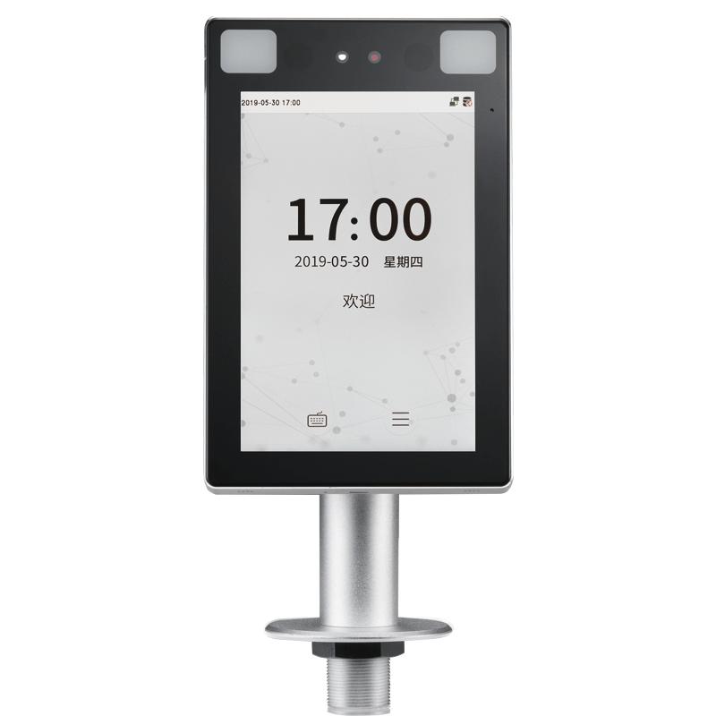 TDB08-C多光谱面部/RFID识别智能终端