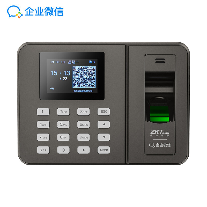 企业微信云考勤终端WX3960