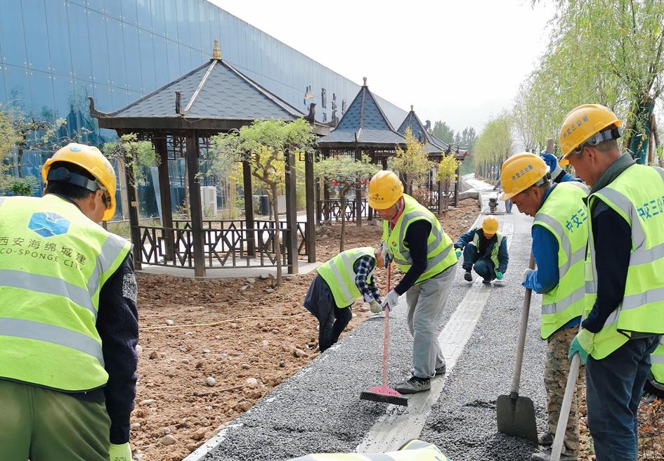 灞河北岸彩色透水混凝土路面项目