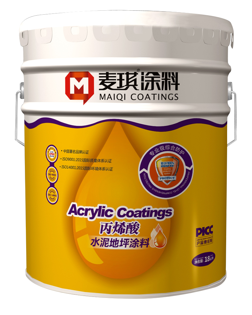 唐山丙烯酸聚氨酯漆