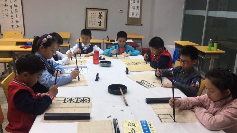 沈阳书法培训机构