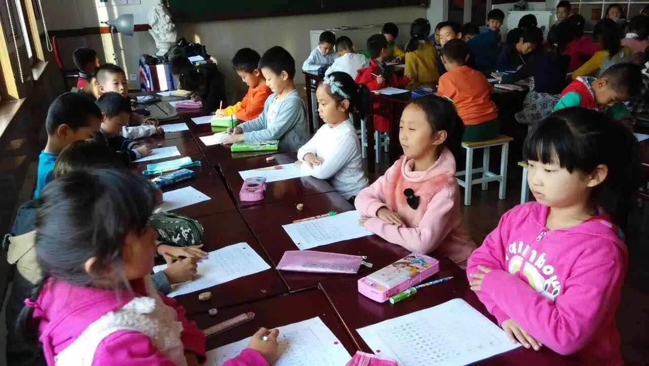 硬笔书法培训机构加盟