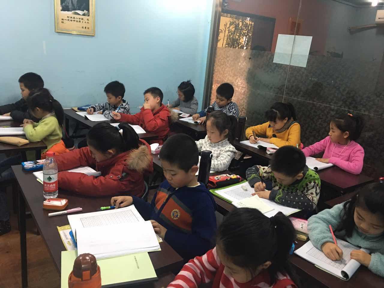 钢笔书法培训加盟
