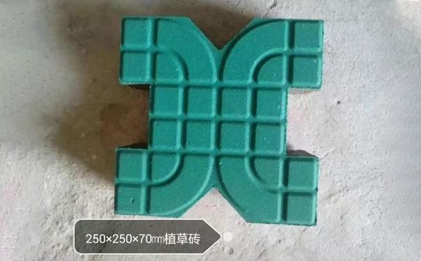 X型植草砖