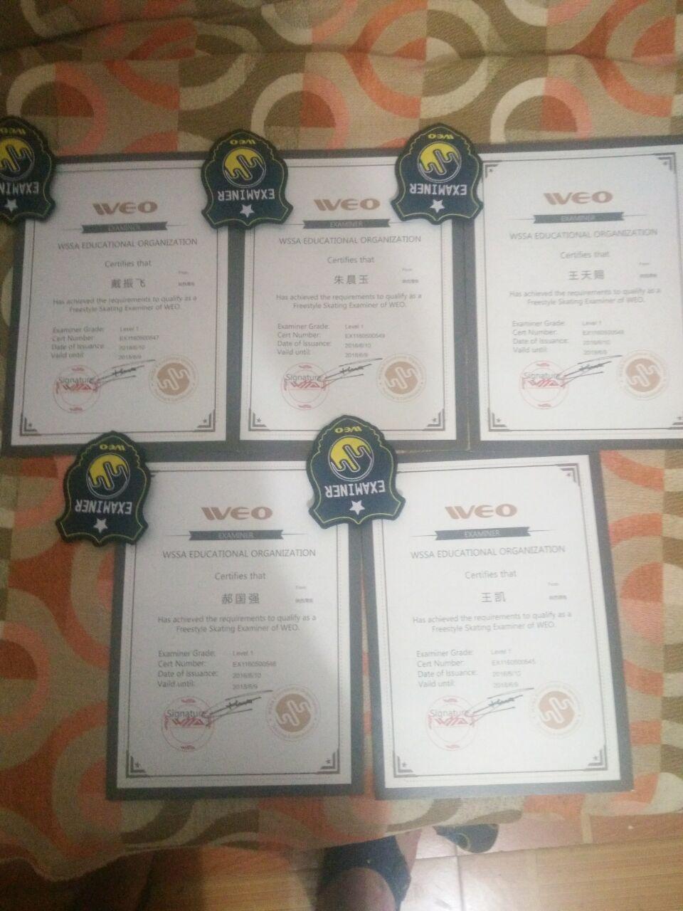 世界轮滑联合会 WEO考官证