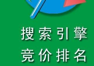 西安竞价托管公司常见的收费方式介绍