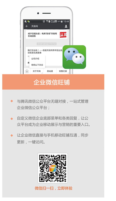 重庆全网营销