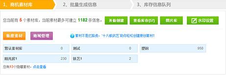 重庆网络推广,重庆全网营销