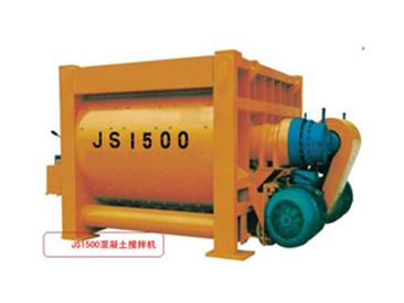 JS1500混凝土搅拌机