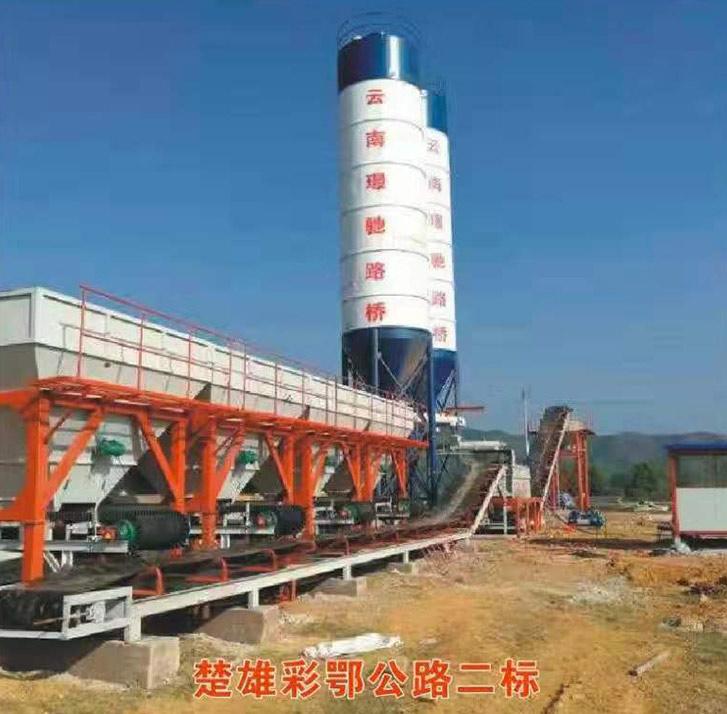 云南混凝土搅拌站厂家介绍沥青搅拌技术