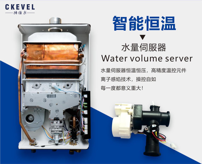 燃气热水器