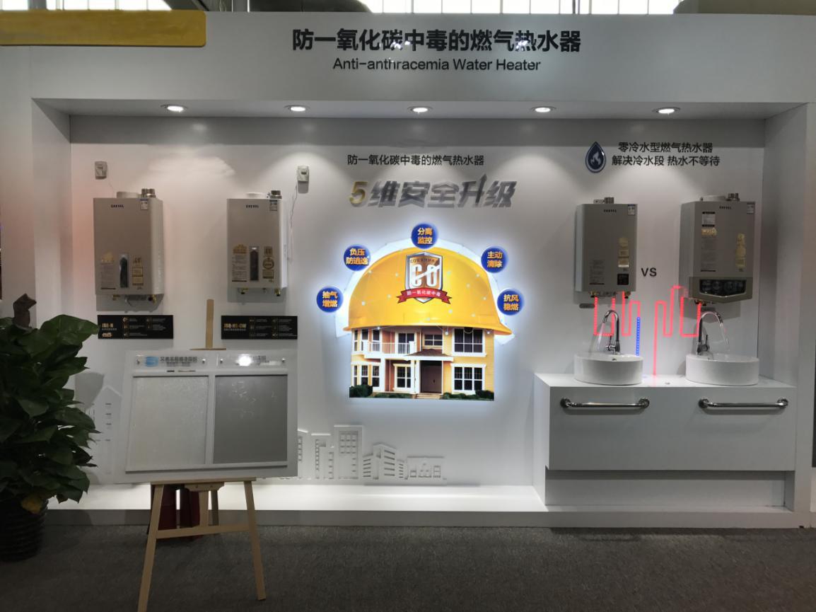 小户型热水管家养成 特维尔零感智控新品AOA体育app 揭秘!