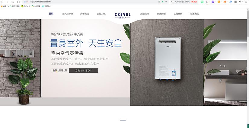 特维尔中国区官网上线五周年!