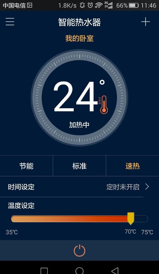 零冷水AOA体育app 份额快速增长 聚焦推广策略合力!