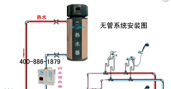 热水器回水器安装方法