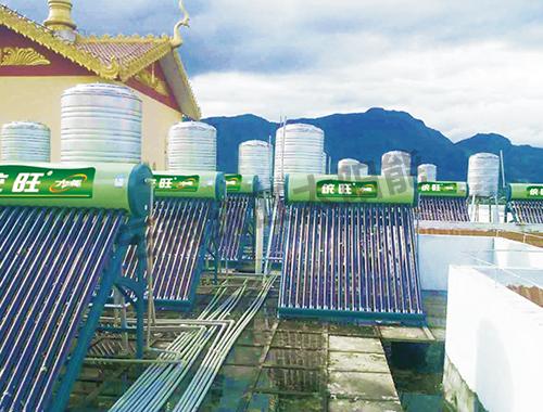 云南保山太阳能热水器厂家
