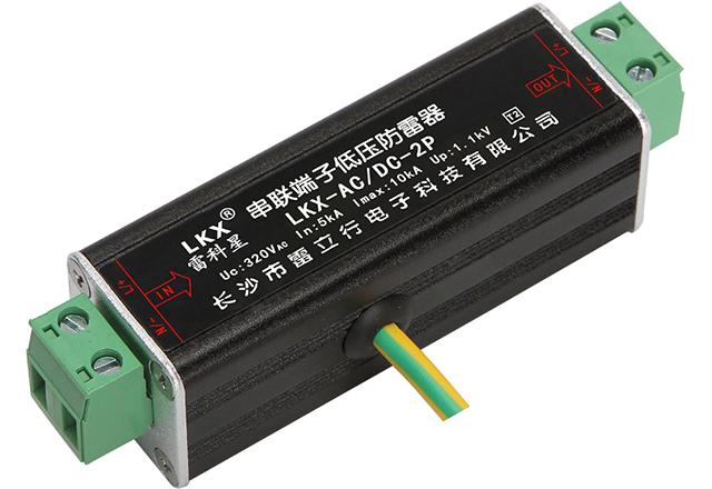 串联端子低压防雷器(12-220V)