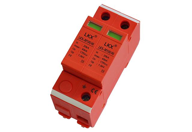 130V电源防雷模块(2片、18mm)