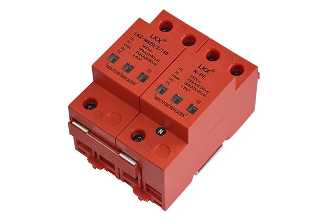 单相电源防雷模块(1+NPE、36mm)B+C