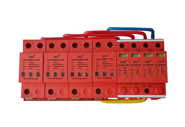 三相电源防雷模块(B+C、36mm+18mm)