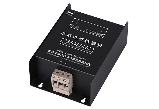 单相电源防雷箱(迷你型)