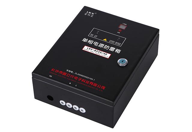 单相电源防雷箱(数码管、翻盖式)