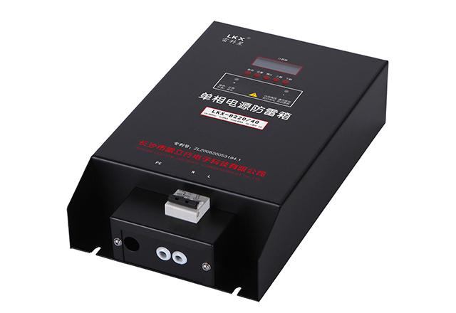 单相电源防雷箱(液晶屏、中尺寸)