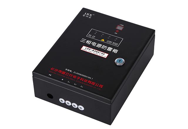 三相电源防雷箱(数码管、翻盖式)