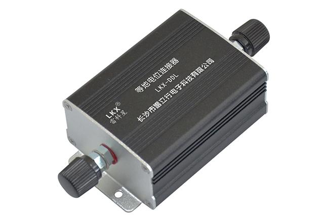 等地电位连接器(80-120kA)