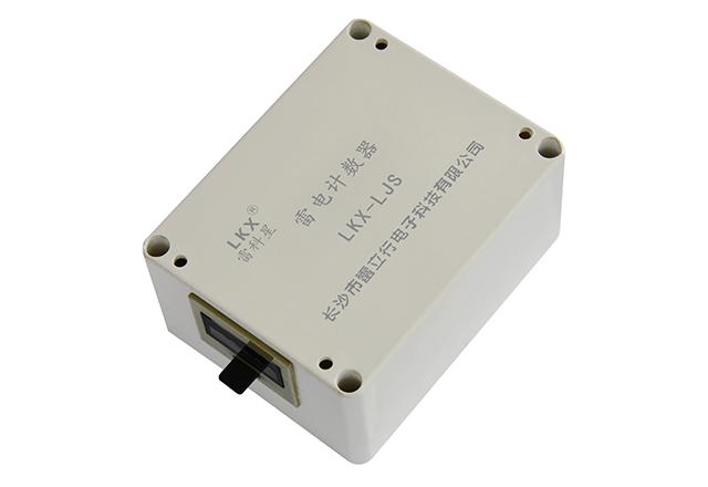 雷电计数器(机械式、无源)