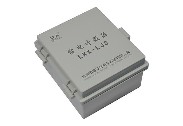 雷电计数器(液晶屏、有电池)