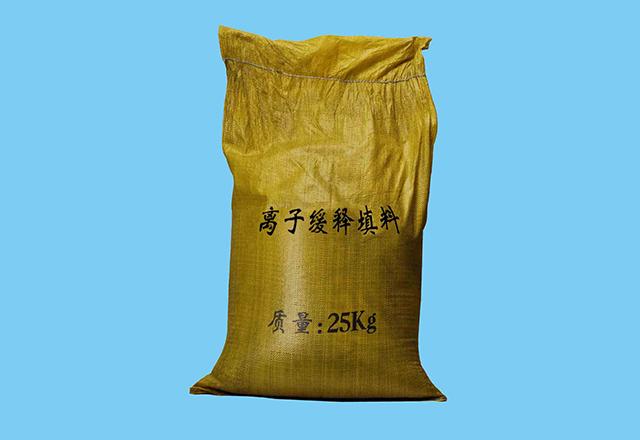 离子缓释填料(袋装、25kg)