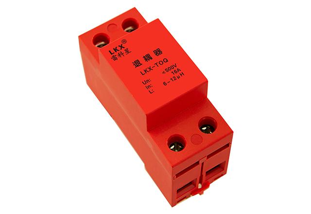 退耦器(16-100A)