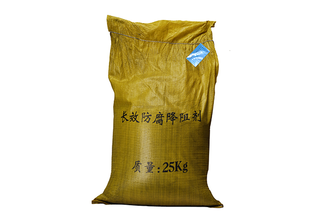 长效防腐降阻剂(袋装、25kg)