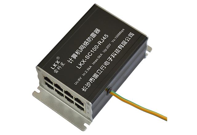 计算机网络防雷器(4口)
