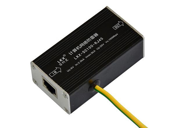 计算机网络防雷器(8线)