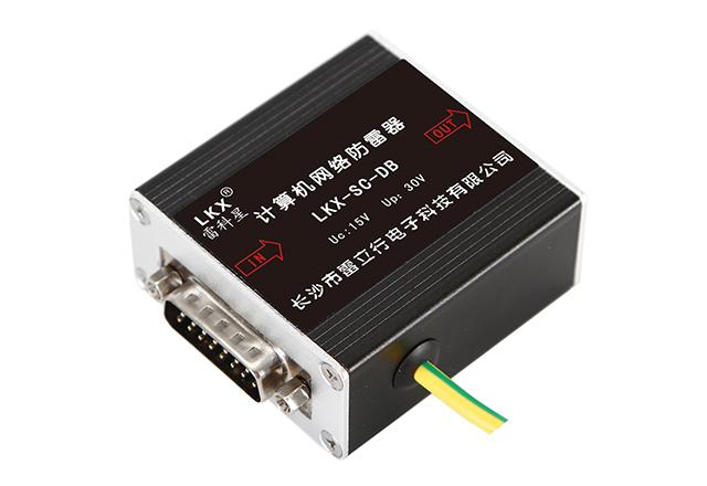 计算机网络防雷器(15针)