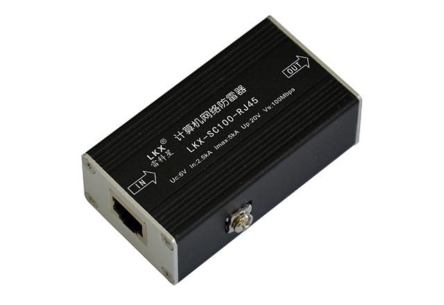 计算机网络防雷器(免接地)