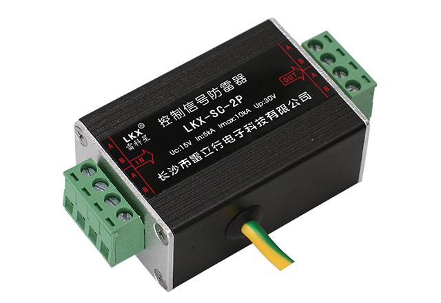 控制信号防雷器(2口12-48V)