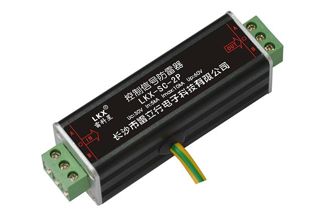 控制信号防雷器(3线、12V-48V)
