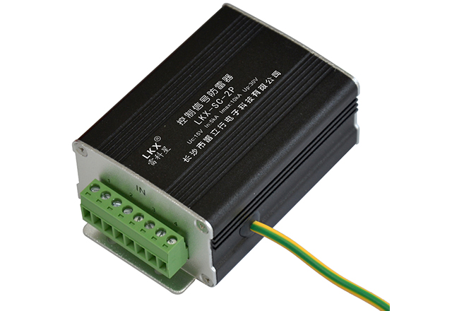 控制信号防雷器(4口12-24V)