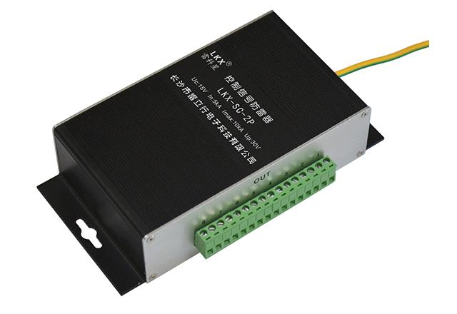 控制信号防雷器(8口12-24V)